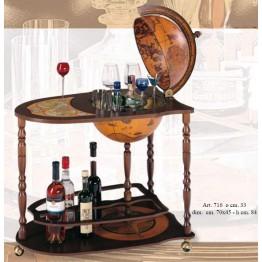Глобус-бар Zoffoli 716 (Италия)
