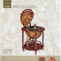 Напольный глобус-бар Zoffoli art. 58