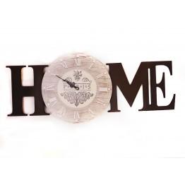 Часы настенные  МЕЧТЫ home
